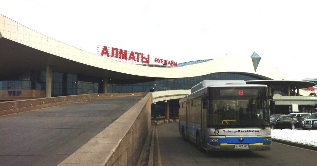 Автобусный маршрут 79 в аэропорт
