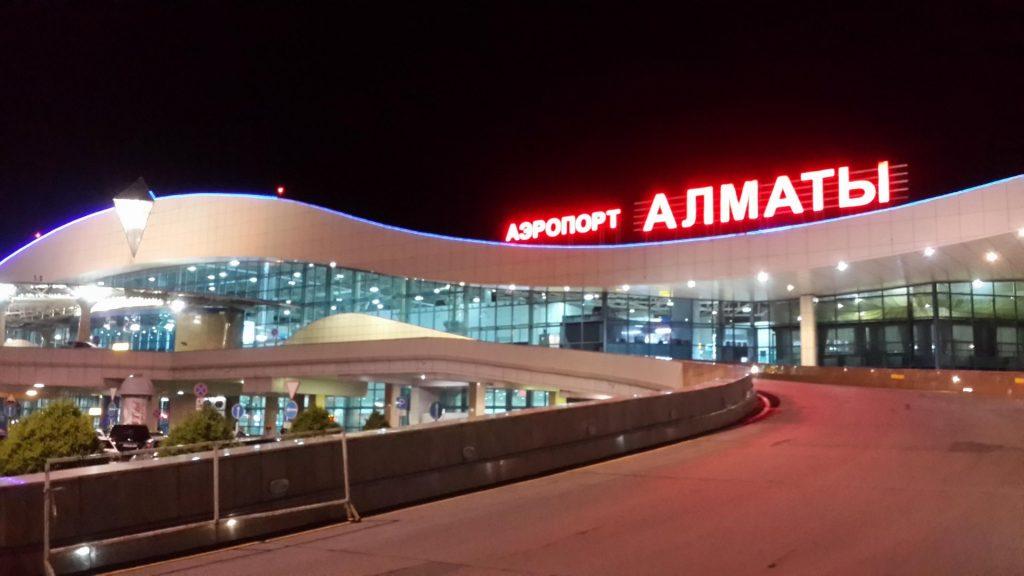 Основное здание аэропорта Алматы