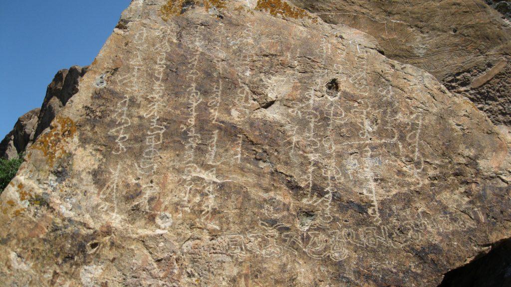 Тамгалы Тас Наскальная надпись 4